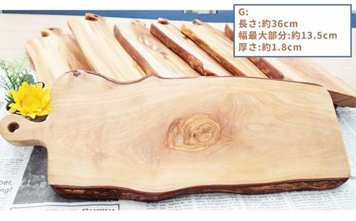 [№4631-7372]1161オリーブの木で作ったカッティングボード【Leccinoレッチノ】(M)【G】