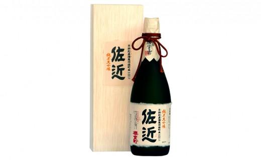 [№5765-0021]櫻室町 純米大吟醸 佐近スペシャル