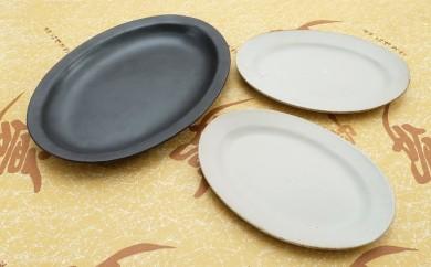 [№5666-0191]益子焼 黒と白のオーバル皿セット
