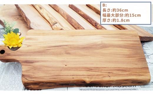 [№4631-7367]1161オリーブの木で作ったカッティングボード【Leccinoレッチノ】(M)【B】