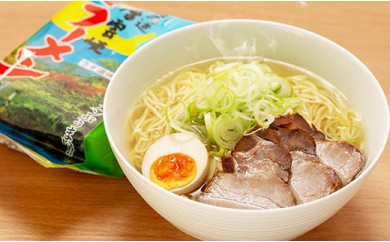 日本一ラーメンのおいしい町上川町で製造された北海道層雲峡ラーメン 塩味20食入り