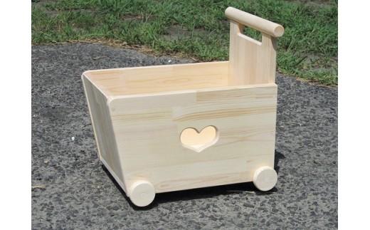 H237 手作り木製おもちゃも運べる手押し車-1型(片面透かし)
