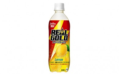 [№5800-0146]PET490ml×24本 リアルゴールドフレーバーミックスレモン