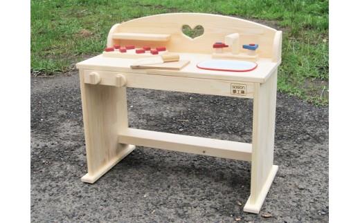 D084 手作り木製ままごとキッチン・デスクタイプSHK