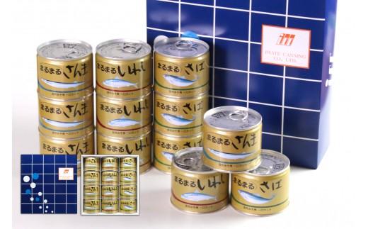 010016 まるまるさば・いわし・さんまセット(12缶入り)