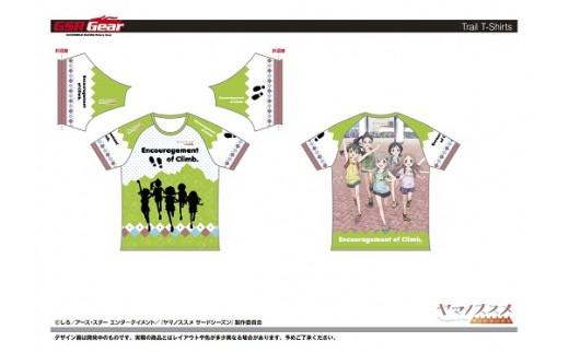 ヤマノススメ×GOOD SMILE COMPANY トレイルランニングシャツ