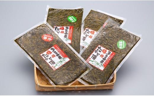 A-93 多良岳産 絶品 たかな漬セット(油炒め&辛子)