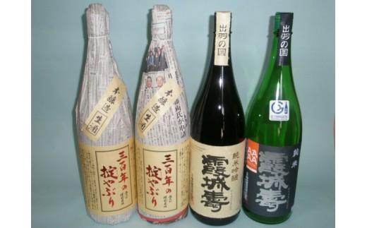 FY18-738 霞城寿 無ろか槽前原酒 三百年の掟やぶり1.8L 第1弾4本セット