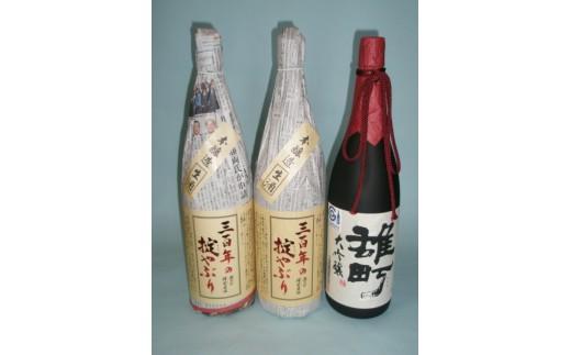 FY18-737 霞城寿 無ろか槽前原酒 三百年の掟やぶり1.8L 第1弾3本セット