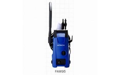 災害時の必需品 高圧洗浄機FAW95