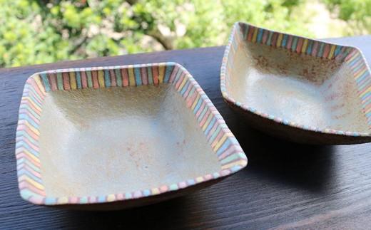 【やちむん】ひし形小鉢(茶)2枚セット