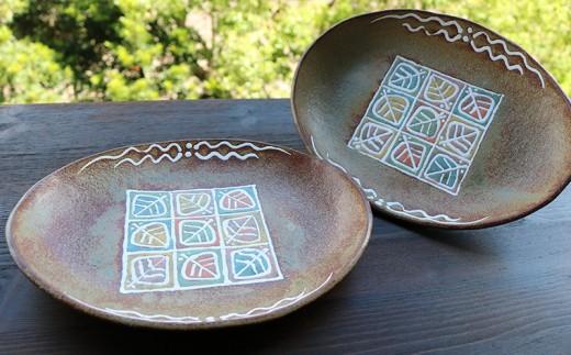 【やちむん】だ円皿(茶)2枚セット
