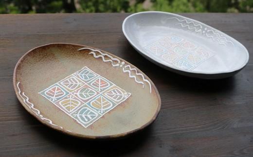 【やちむん】だ円皿(白と茶)2枚セット