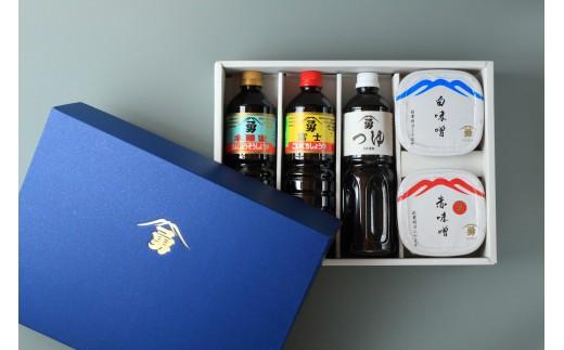 010040 藤勇醸造 藤勇のギフト