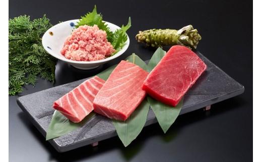 C193 天然本鮪食べ比べセット