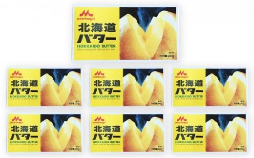 [№5890-0205]森永北海道バター 1.4kg