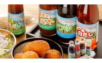 JA種子屋久女性部よい食倶楽部  種子島特産品・調味料詰め合わせD