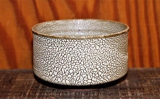 K4-05 【東馬窯】梅華皮釉筒碗