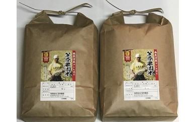 【頒布会】南魚沼産笠原農園米 コシヒカリ【10kg×全6回】