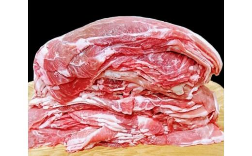 No.089 国産豚スライス 約3kg(約500g×6袋) / 豚肉 しゃぶしゃぶ 生姜焼き 福岡県 人気
