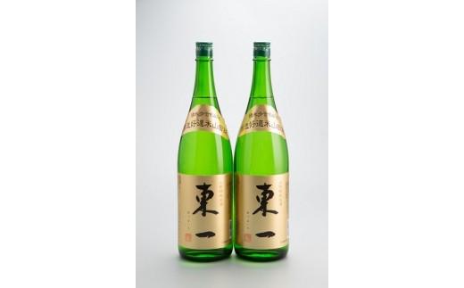 J-4 東一 山田錦純米酒
