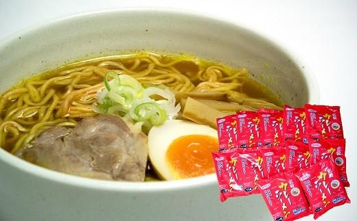 室蘭カレーラーメン(乾めん)