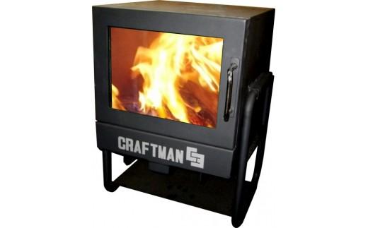 504001 CRAFTMAN C3(持ち運べる小型薪ストーブ)&耐熱黒塗装ステンレス製煙突部材8点セット