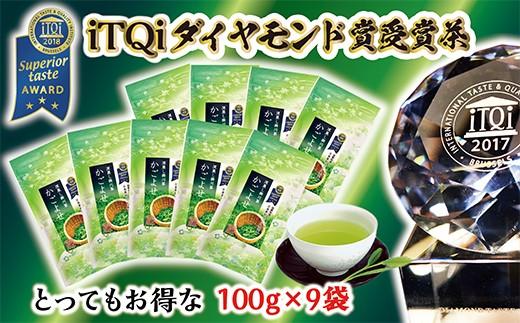 90 日本茶初!iTQi最高位3つ星受賞 かごよせ100g×9本(深蒸し掛川茶 ※1・新茶受付)