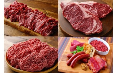 【頒布会:2回配送】総量4kgオーバー!旭髙砂牛 食べつくしブロンズコース