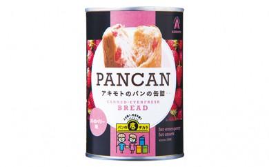 [№5991-0647]PANCAN(ストロベリー味)24缶