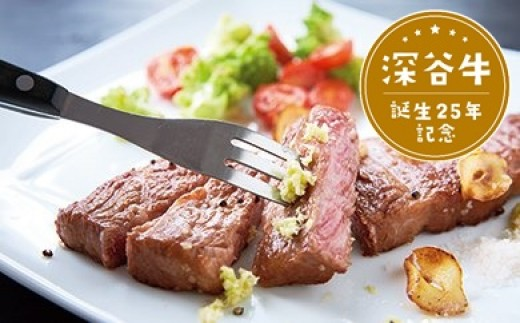 [№5674-0231]希少部位を味わうザブトンステーキ