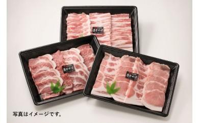 【魚沼銘柄豚】妻有ポーク焼き肉セット