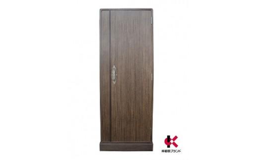 H4-09.焼桐コート&毛皮箪笥