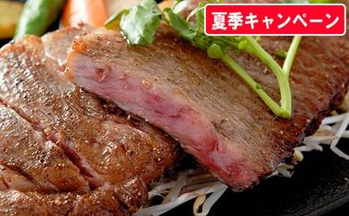 [№5792-0276]仙台牛サーロインステーキ 200g×5枚、仙台牛モモステーキ 100g×7枚