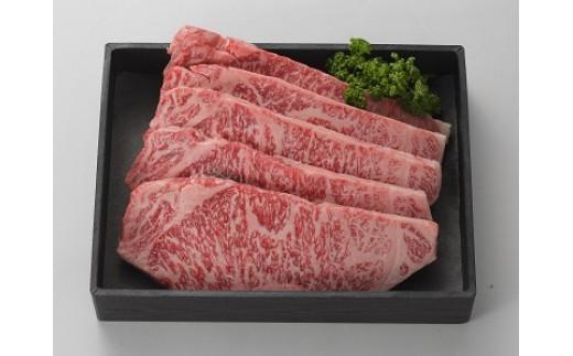 A028-35壱岐牛サーロインステーキ(5枚)  24,000pt