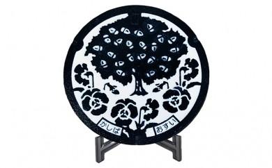 [№5545-0105]ミニチュアグラウンドマンホール【香芝市タイプ・白黒2色】
