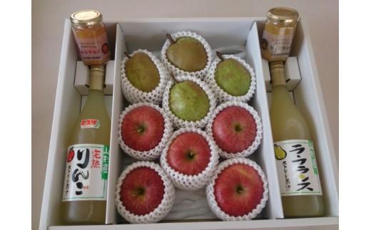 FY18-764 大玉ラフランス&葉とらずふじりんご 豪華フルセット