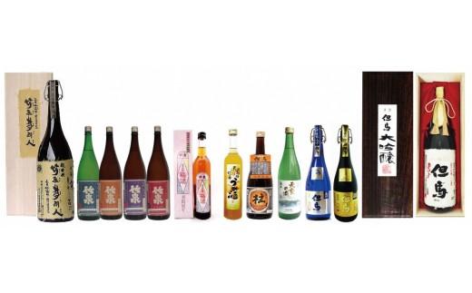 H-8 【定期便】あさご酒合戦 飲み比べ対決セット 全12本