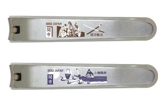 H5-40 和の爪切り 小瀬鵜飼と関刀鍛冶2PCセット