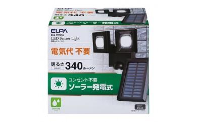 [№5840-1416]朝日電器 ソーラー式センサーライト