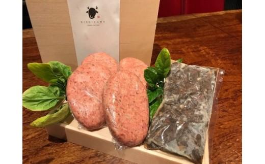 B166 NISHIYAMA自家製黒毛和牛ハンバーグとワインで煮込んだ黒毛和牛佃煮セット