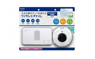 [№5840-1418]朝日電器 ワイヤレスチャイム(防水押しボタン&受信機)