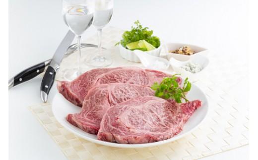 【40-12】幻の沼田黒毛和牛(ロースステーキ肉)