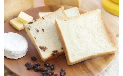 A-61 ふんわりもっちり食パン2斤とたっぷりレーズン食パン1斤セット