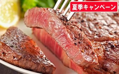 [№5792-0270]仙台牛サーロインステーキ 220g×4枚