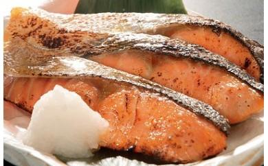 [№5742-0483]北海道産 焼鮭切身食べ比べセット(16切入)