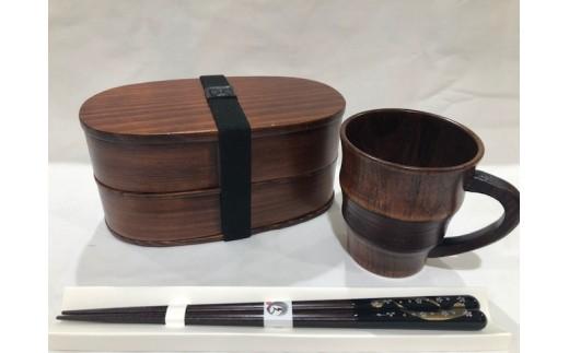 お弁当セット(輪っぱ弁当、漆器マグカップ、箸)