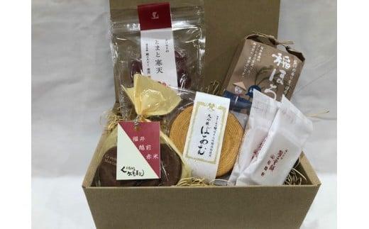 お菓子セット(稲ほろり18個入り、寒天【トマト・うめ・芋どれか】、くになか赤米クッキー、梵 大吟醸ばあむ、羽二重餅2枚入り)