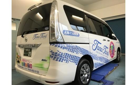 貸切観光タクシー「ぶらさがみ号」!!