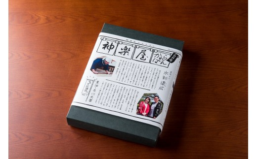 色々な思いをつめこんだオリジナルデザインのパッケージでお届け致します!